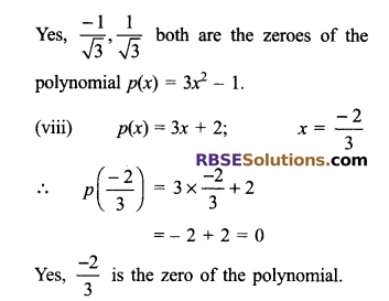 RBSE Solutions for Class 9 Maths Chapter 3 Polynomial Ex 3.2