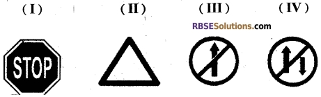 RBSE Class 10 Hindi Board Paper 3 1