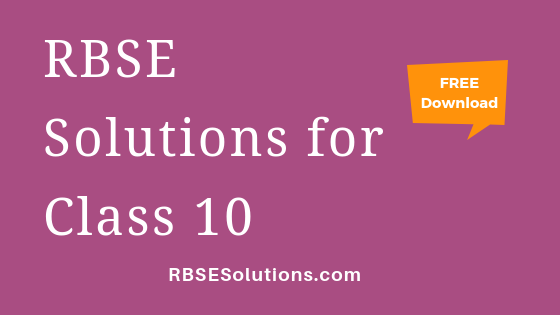 RBSE Solutions for Class 10