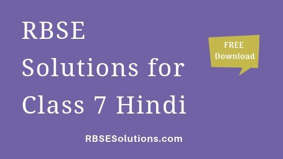 RBSE Solutions for Class 7 Hindi हिंदी