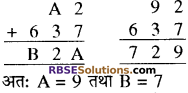 RBSE Solutions for Class 8 Maths Chapter 4 दिमागी कसरत Additional Questions 4E12A