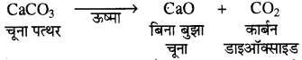 RBSE Solutions for Class 8 Science Chapter 4 रासायनिक अभिक्रियाएँ 12