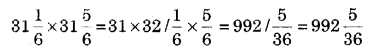 RBSE Solutions for Class 9 Maths Chapter 1 वैदिक गणित Additional Questions Q3