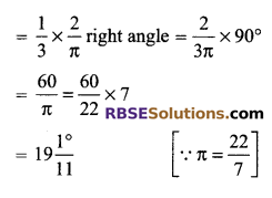RBSE Solutions for Class 9 Maths Chapter 13 Angles and their Measurement Additional Questions - 13