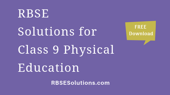 RBSE Solutions for Class 9 Physical Education शारीरिक शिक्षा