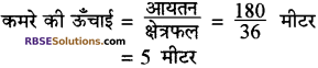 RBSE Solutions for Class 10 Maths Chapter 16 पृष्ठीय क्षेत्रफल एवं आयतन Ex 16.1 1a