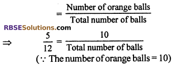 RBSE Solutions for Class 10 Maths Chapter 18 Probability Additional Questions