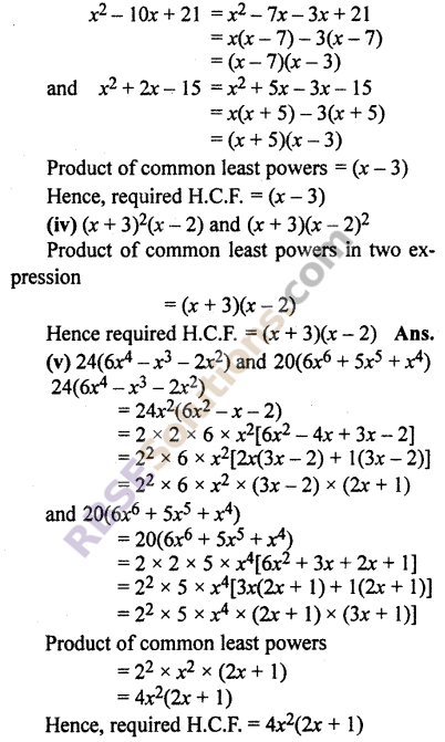 RBSE Solutions for Class 10 Maths Chapter 3 PolynomialsEx 3.6 6