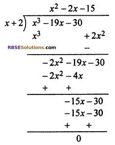 RBSE Solutions for Class 10 Maths Chapter 3 PolynomialsEx 3.6 8