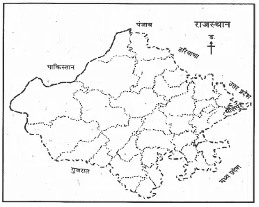 RBSE Solutions for Class 6 Hindi Chapter 9 हमारी धरोहर-तीर्थराज मचकुंड 1