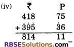 RBSE Solutions for Class 6 Maths Chapter 7 Vedic Mathematics Ex 7.1 image 6
