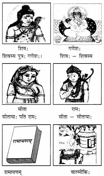 RBSE Solutions for Class 6 Sanskrit Chapter 9 आदर्शविद्यालयः 3
