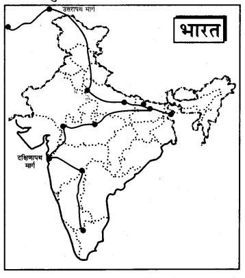 RBSE Solutions for Class 6 Social Science Chapter 20 प्राचीन भारत की अर्थव्यवस्था 1