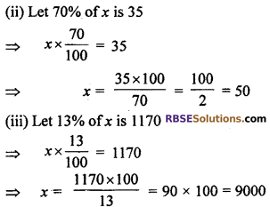 RBSE Solutions for Class 7 Maths Chapter 15 Comparison of Quantities Ex 15.2