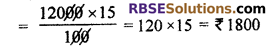RBSE Solutions for Class 7 Maths Chapter 15 Comparison of Quantities Ex 15.3