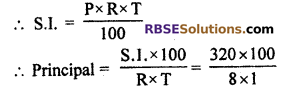 RBSE Solutions for Class 7 Maths Chapter 15 Comparison of Quantities Ex 15.4