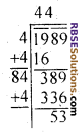 RBSE Solutions for Class 7 Maths Chapter 3 Square and Square Root Additional Questions