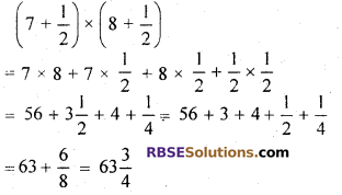 RBSE Solutions for Class 7 Maths Chapter 6 Vedic Mathematics Additional Questions