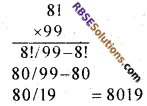 RBSE Solutions for Class 7 Maths Chapter 6 Vedic Mathematics Ex 6.2