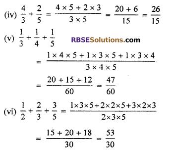 RBSE Solutions for Class 7 Maths Chapter 6 Vedic Mathematics Ex 6.4