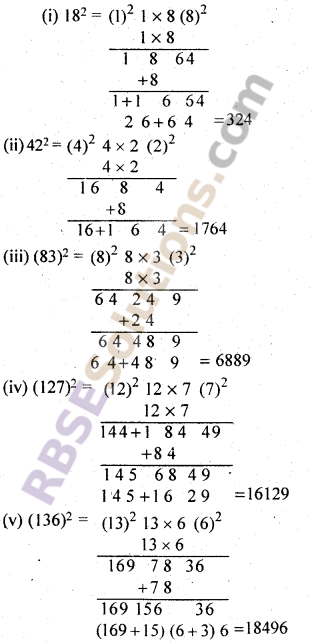 RBSE Solutions for Class 7 Maths Chapter 6 Vedic Mathematics Ex 6.6
