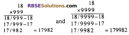 RBSE Solutions for Class 7 Maths Chapter 6 Vedic Mathematics In Text Exercise