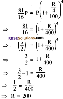 RBSE Solutions for Class 8 Maths Chapter 13 राशियों की तुलना Additional Questions Q4C
