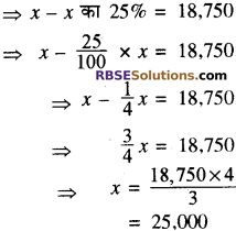 RBSE Solutions for Class 8 Maths Chapter 13 राशियों की तुलना Additional Questions Q5sD