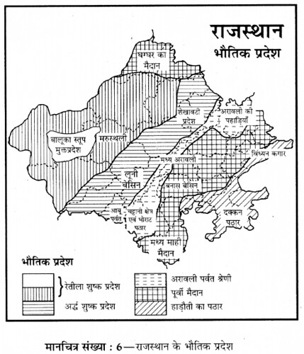 RBSE Solutions for Class 8 Social Science मानचित्र सम्बन्धी प्रश्न 13