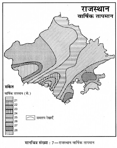 RBSE Solutions for Class 8 Social Science मानचित्र सम्बन्धी प्रश्न 14
