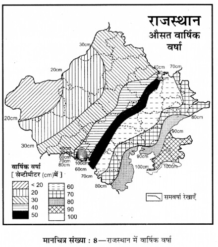 RBSE Solutions for Class 8 Social Science मानचित्र सम्बन्धी प्रश्न 15