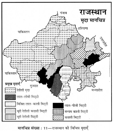 RBSE Solutions for Class 8 Social Science मानचित्र सम्बन्धी प्रश्न 18