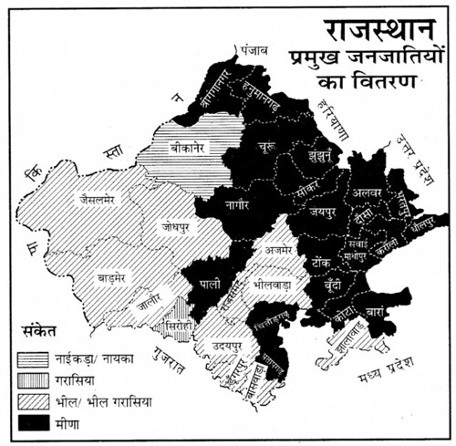 RBSE Solutions for Class 8 Social Science मानचित्र सम्बन्धी प्रश्न 20