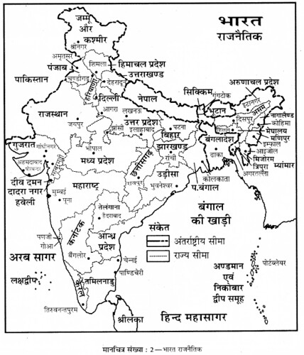 RBSE Solutions for Class 8 Social Science मानचित्र सम्बन्धी प्रश्न 3
