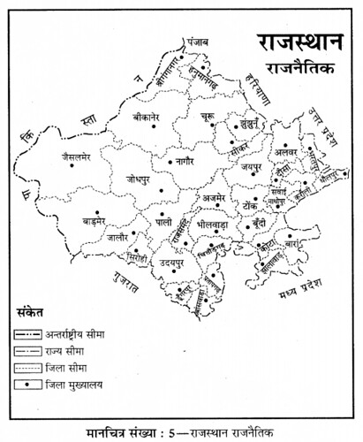 RBSE Solutions for Class 8 Social Science मानचित्र सम्बन्धी प्रश्न 9