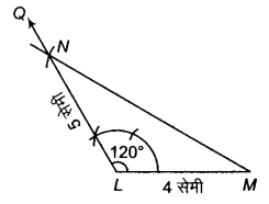 RBSE Solutions for Class 9 Maths Chapter 7 त्रिभुजों की सर्वांगसमता एवं असमिकाएँ Ex 7.1 Q2