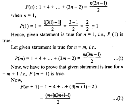 RBSE Solutions for Class 11 Maths Chapter 4 Principle of Mathematical Induction Ex 4.1 4