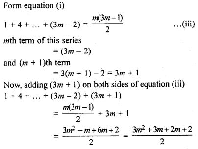 RBSE Solutions for Class 11 Maths Chapter 4 Principle of Mathematical Induction Ex 4.1 5