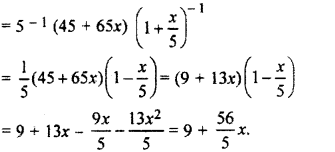 RBSE Solutions for Class 11 Maths Chapter 7 Binomial TheoremEx 7.5