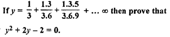 RBSE Solutions for Class 11 Maths Chapter 7 Binomial TheoremEx 7.6