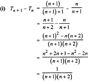 RBSE Solutions for Class 11 Maths Chapter 8 Sequence, Progression, and SeriesEx 8.1