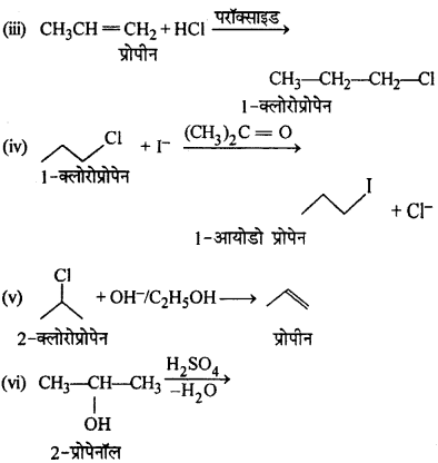 RBSE Solutions for Class 12 Chemistry Chapter 10 हैलोजेन व्युत्पन्न image 150