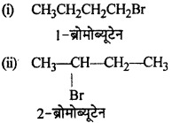 RBSE Solutions for Class 12 Chemistry Chapter 10 हैलोजेन व्युत्पन्न image 152