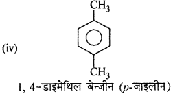 RBSE Solutions for Class 12 Chemistry Chapter 10 हैलोजेन व्युत्पन्न image 156
