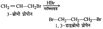 RBSE Solutions for Class 12 Chemistry Chapter 10 हैलोजेन व्युत्पन्न image 170
