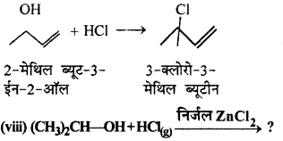 RBSE Solutions for Class 12 Chemistry Chapter 10 हैलोजेन व्युत्पन्न image 176