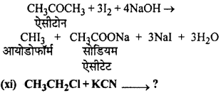 RBSE Solutions for Class 12 Chemistry Chapter 10 हैलोजेन व्युत्पन्न image 179