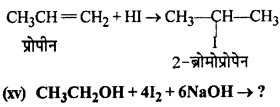 RBSE Solutions for Class 12 Chemistry Chapter 10 हैलोजेन व्युत्पन्न image 183