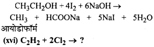 RBSE Solutions for Class 12 Chemistry Chapter 10 हैलोजेन व्युत्पन्न image 184