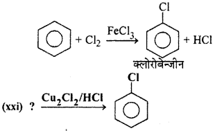 RBSE Solutions for Class 12 Chemistry Chapter 10 हैलोजेन व्युत्पन्न image 190